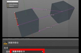 C4D快速测量工具插件(含C4D测量工具的教程) C4DZone Fast Measure v1.1