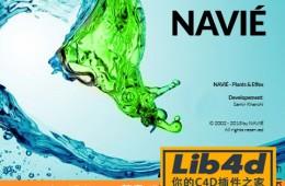 C4D NAVIE 流体植物插件中英对照版本含教程