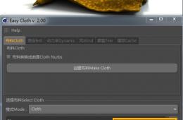 C4D智能布料模拟插件中英对照汉化版2.2版本 Nitro4D EasyCloth v2.2 MUS3